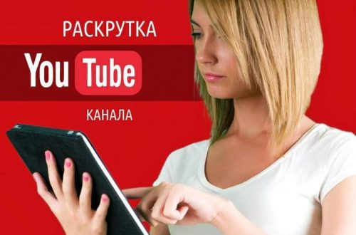 How to promote a YouTube channel
